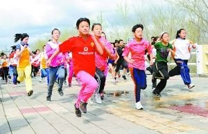 阳光体育节落户青岛 让体育锻炼成为生活习惯