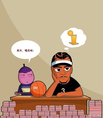 漫画体坛:别用CBA的钱羞辱艾弗森