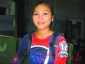 中华台北现首位体操决赛选手 美女钟情爵士乐