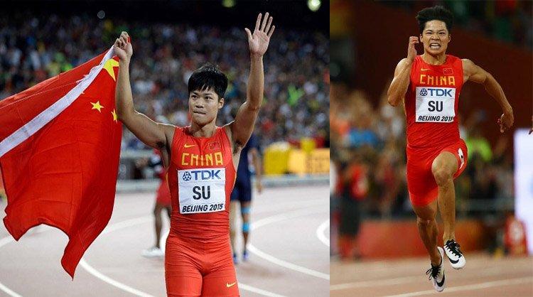 尤金站加特林9秒88夺冠 苏炳添10秒04获第七名
