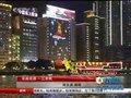 视频:亚运花船巡游 珠江两岸一片欢歌
