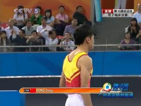 视频:男子蹦床决赛全程回顾