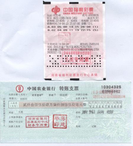 用信用卡向qq500万彩票充值,再提现到财付通,再拿出现金,可以不?