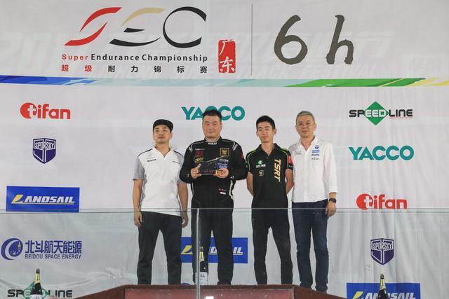 SEC超级耐力赛展开 陕西天石夺TCR组年度冠军