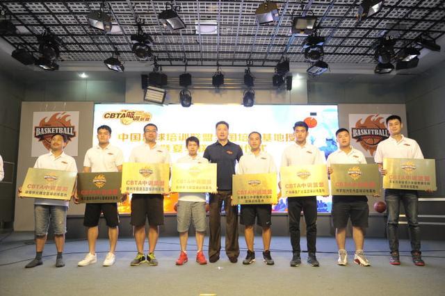 2016年CBTA夏季联赛正式启动 李春江现身助阵