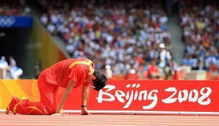 2008年的北京,刘翔不堪回首