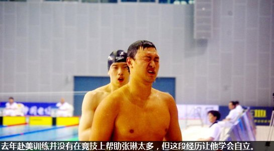 【江湖】成王败寇 张琳:时代改变我无力阻挡