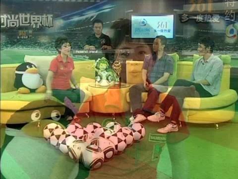 视频特辑:时尚世界杯31 80后记忆中的世界杯