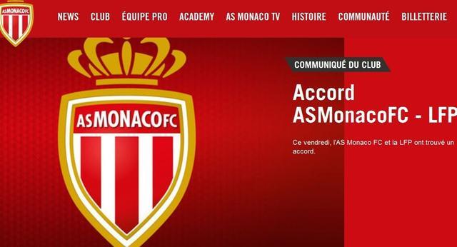 摩纳哥缴5000万赞助继续免税 法尔考不走了?