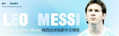 腾讯专访杰拉德:中国人当利物浦老板不惊奇