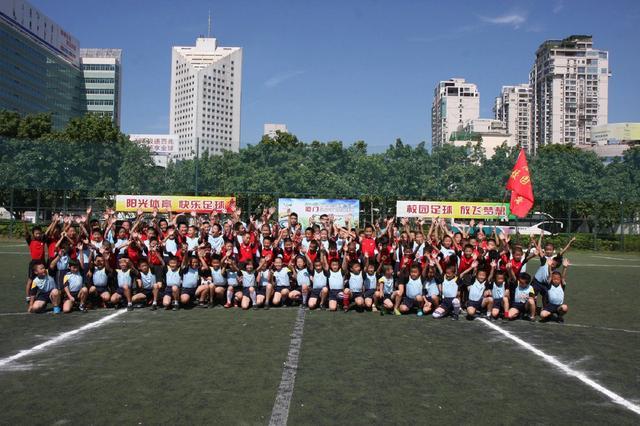 厦门市举办校园足球夏令营 世界杯与我同行