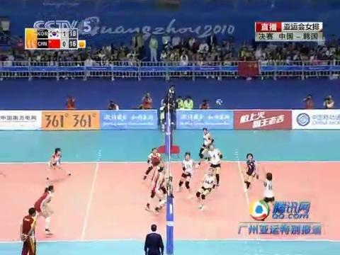 视频集锦:中国女排惊天逆转 战胜韩国勇夺冠