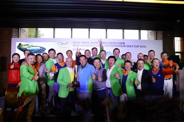 杆下斩狂澜!中国企业家高尔夫联赛北京站收官