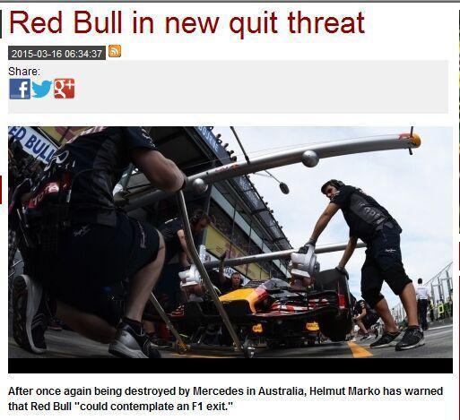 红牛不满引擎规则 宣称可能因此退出F1运动