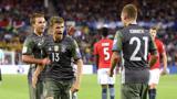 【集锦】德国3-0客胜挪威 穆勒两射一传王者归来