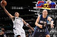 NBA30大绝技之三双:基德成榜样 篮板是关键