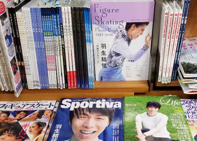 手记:这张图告诉你花滑男神有多风靡日本