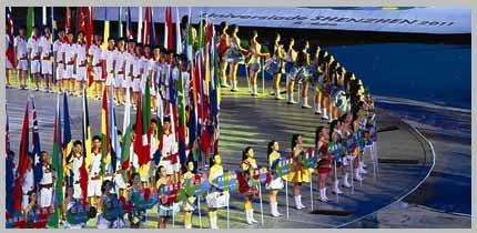 深圳大运会:各国青年选手梦想交汇的舞台