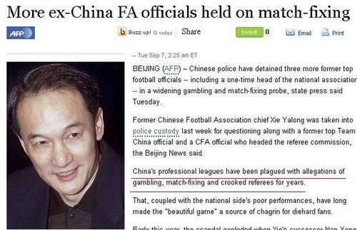 法新社:谢亚龙卷入反赌案 中国足协拒绝评论