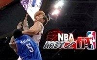 NBA巅峰战之快船 格里芬死亡之扣暴虐帕金斯