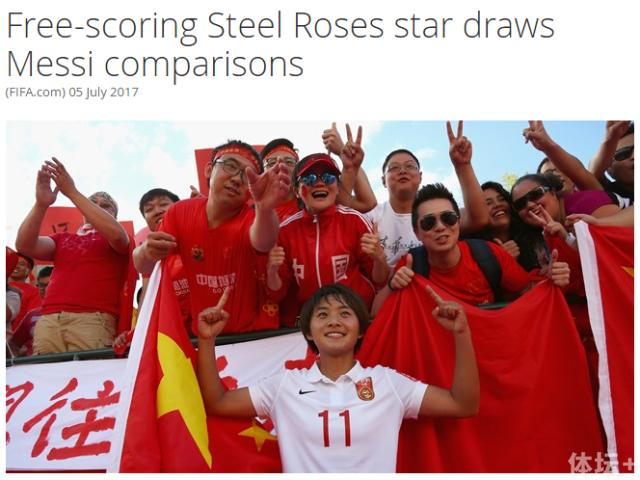 FIFA专访王霜:说我是女足梅西太夸张 喜欢C罗