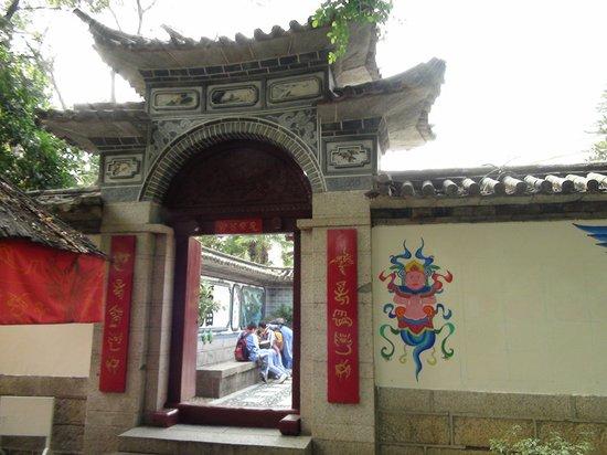 中国民俗文化村:中国民俗文化大荟萃