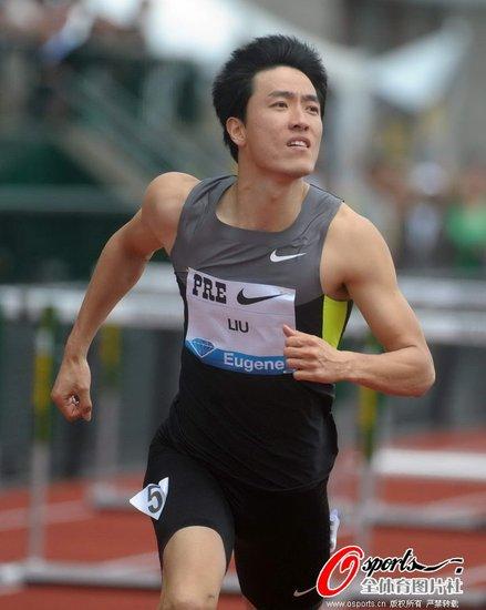 12秒87!刘翔超风速平世界纪录 夺尤金第4冠
