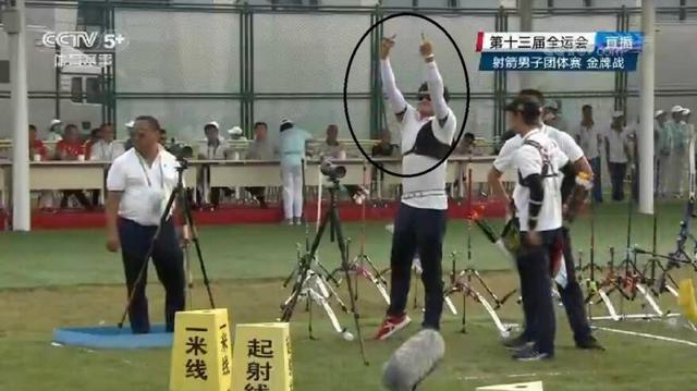 全运射箭赛场现中指事件 选手怒指啦啦队干扰