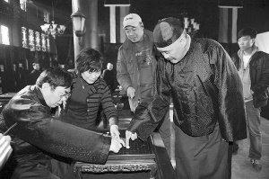 聂卫平首次触电和赵本山对局 称拍电影真没劲