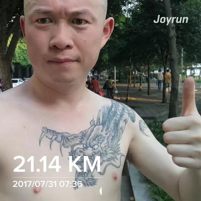 重庆业余跑者7月跑31半马 欲冲击111个半马