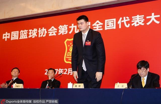 姚明获全票通过当选新任篮协主席