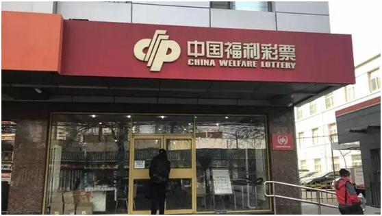 北京双色球1.09亿巨奖被领走 得主全程拒采访