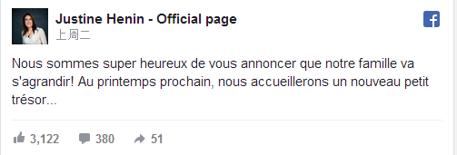 毛瑞斯莫公布二胎喜讯 正式卸任法国联杯队长