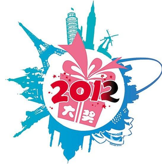 2011国际篇:世界各地彩票热 人人都爱中大奖