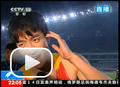 视频:刘翔满意自己表现 称奥利弗有所保留