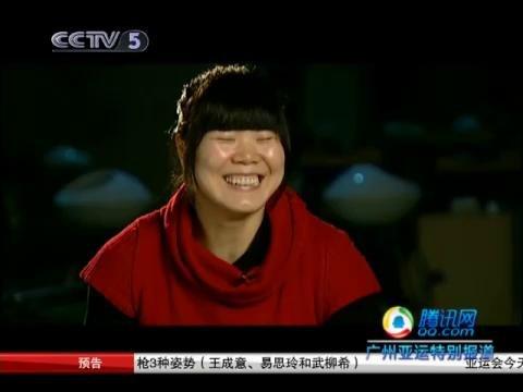 视频:举重冠军刘春红 亚洲之内无对手