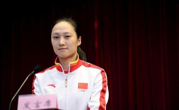 索契冬奥代表团总结大会 张虹李琰发言