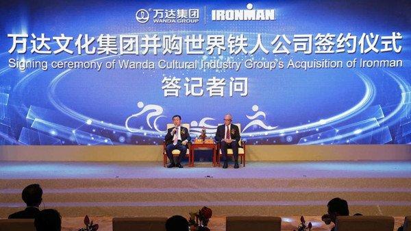 2015年8月,万达集团收购世界铁人公司