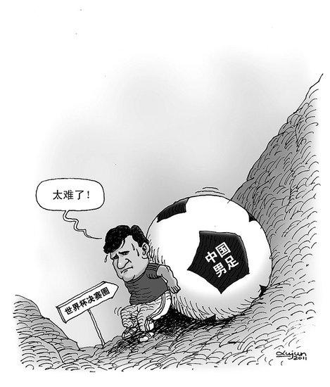漫画体坛:卡马乔首秀之后才首演