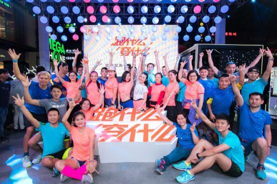 贵人鸟防护型跑步装备全新上市 四大场景体验嗨翻鹏城
