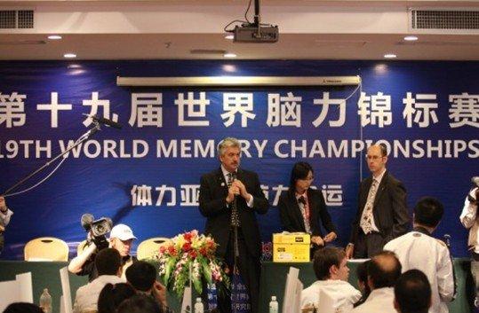 第19届世界脑力锦标赛圆满闭幕