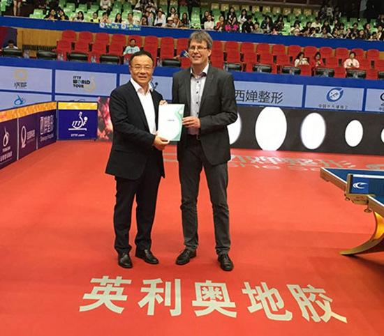 英利奥与国际乒联签战略合作        主席:有利于乒球运动发展