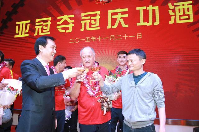 马云冠名世俱杯 与国际足联签约8年2015生效