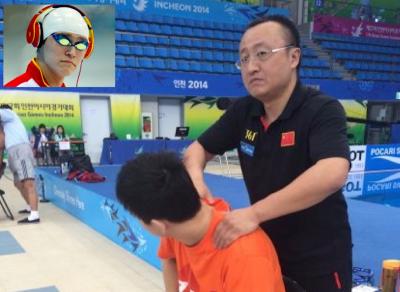 国际泳联重新计算孙杨队医禁赛期 无缘世锦赛