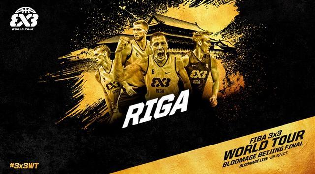 3X3北京总决赛巡礼:欧洲杯MVP率里加战总决