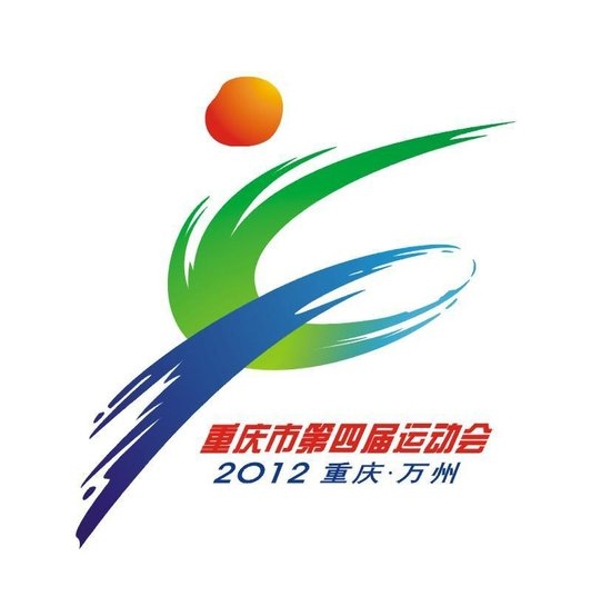 肏2_东港职业教育中心第二届运动会健美操视频