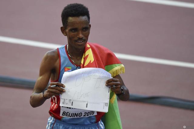 格赫布雷斯拉塞是谁? 厄立特里亚又在哪里?
