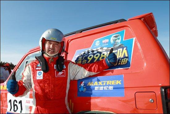 漠河冰雪赛道显身手 王翔称雄第二阶段赞轮胎