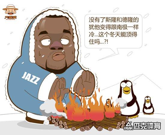 画说NBA之爵士赛季前瞻:更冷的犹他