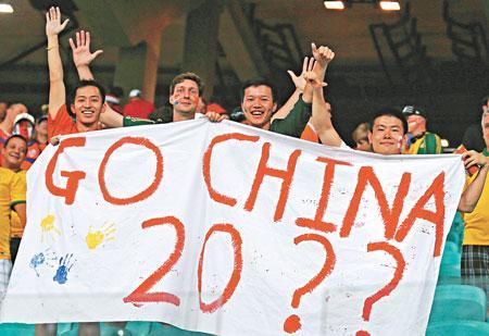 【锐评】中国20年后办世界杯正是时候